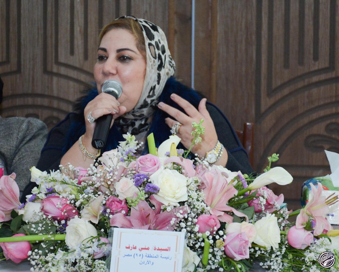 1- District 95 Egypt & Jordan Chairman