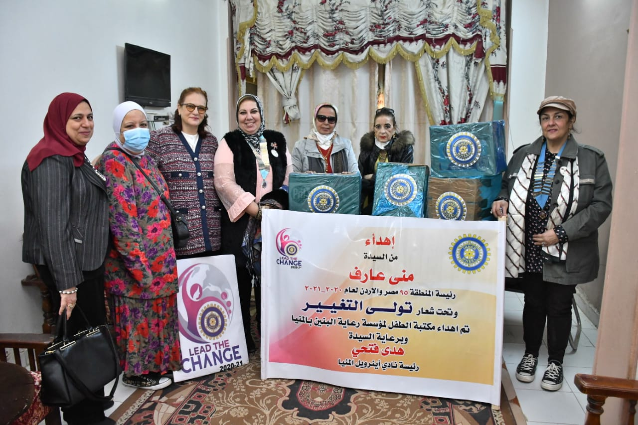 4-D95 Egypt & Jordan Chairman initiative (Knowledge is light and reading is life )