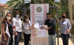 IWC of Amman Donated Shopping coupons to Wadi Moussa Charity & Almarkez Al Islami Societies
