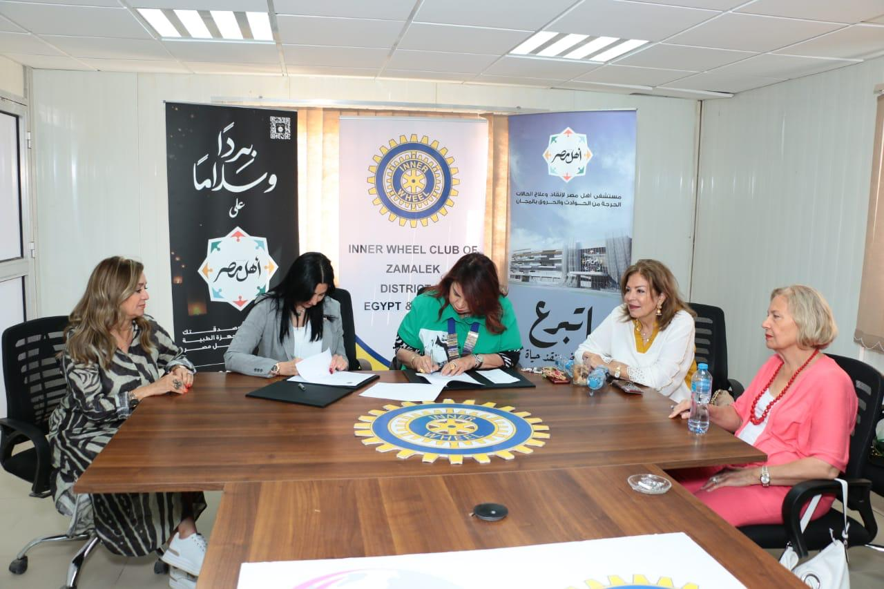 1-A cooperation protocol was signed between the IWC of Zamalek & and Ahl Masr Association.
