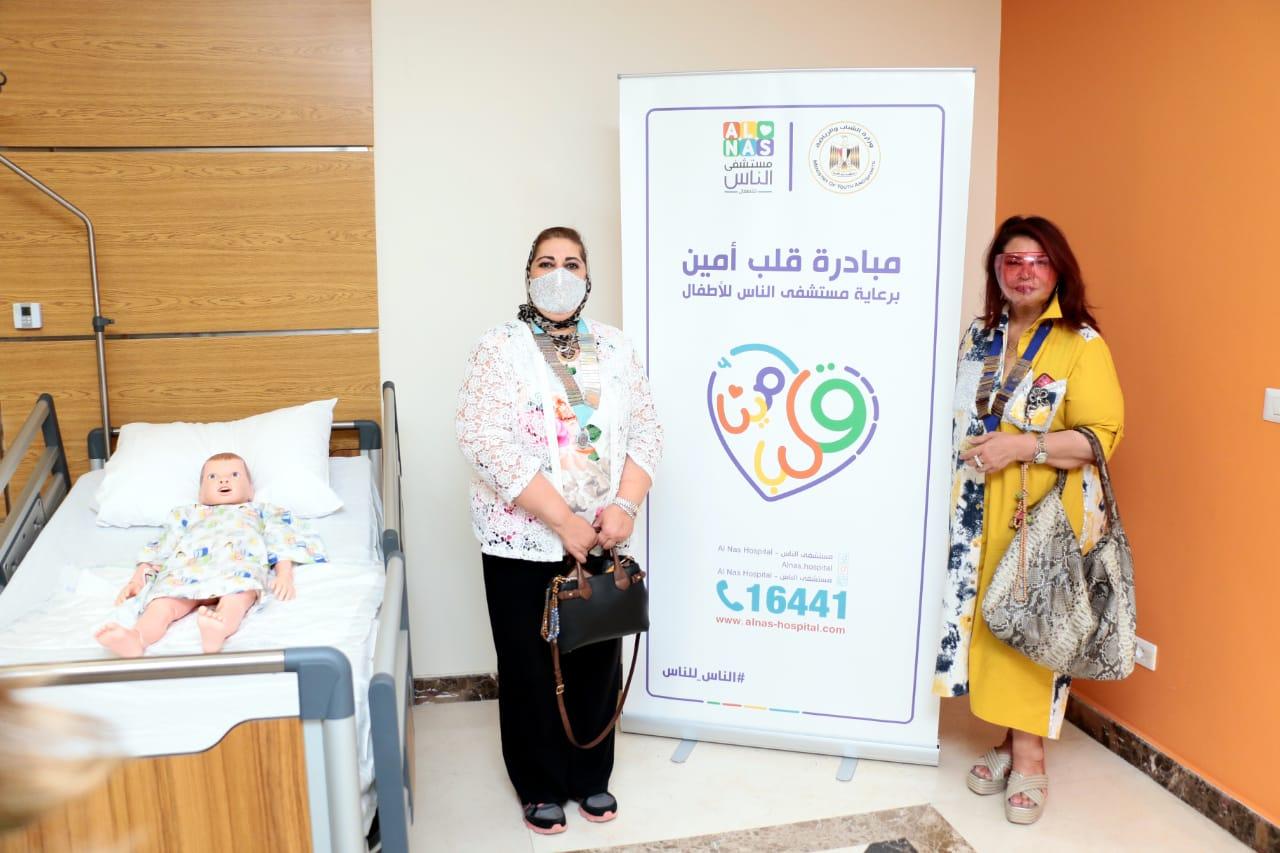 10- Mona Aref D95 Egypt & Jordan Chairman & Samia Abou El Fettouh President of IWC of Zamalek
