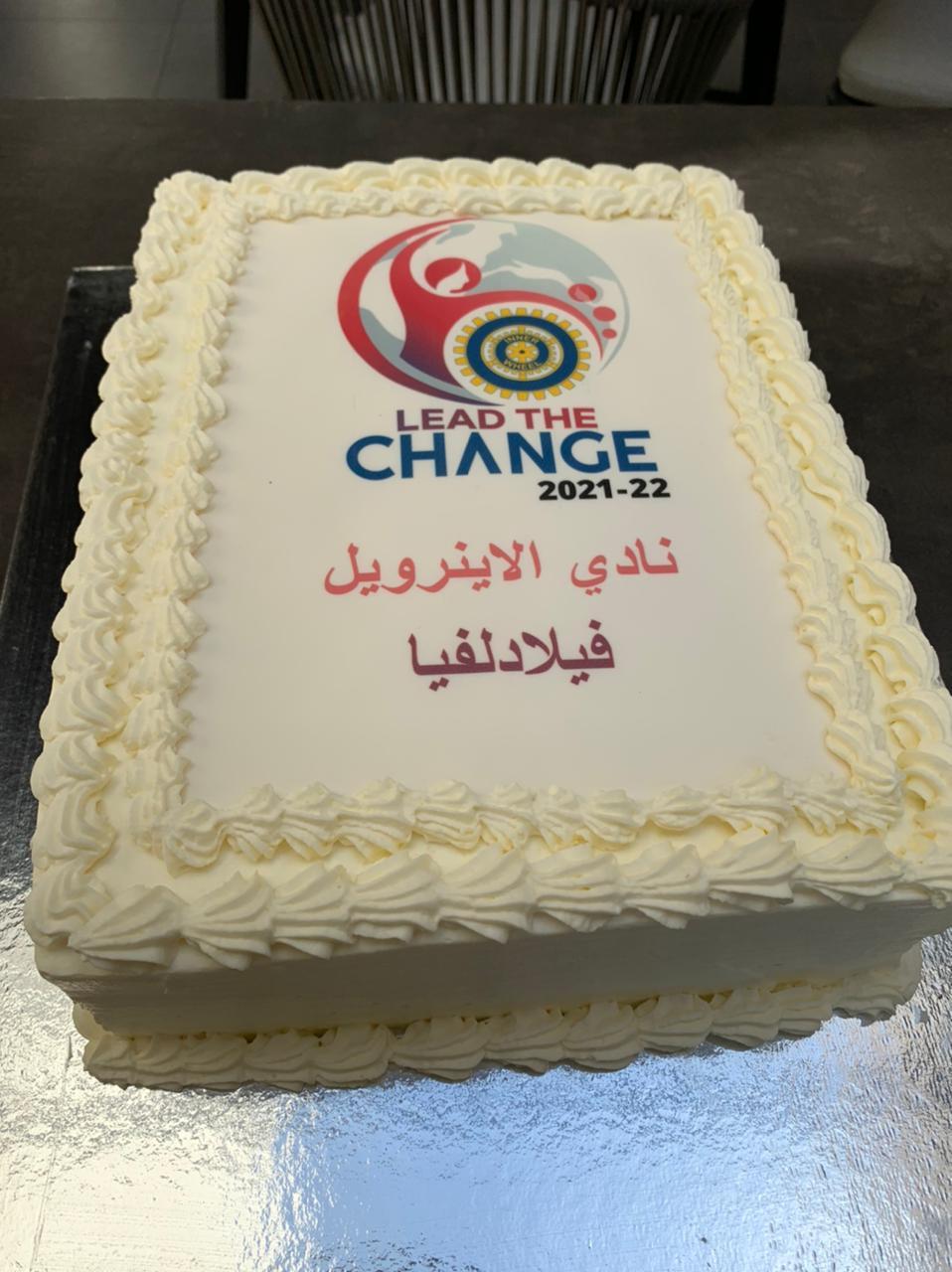 4- Celebration Cake
