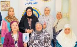 IWC of Cairo Members Visiting Jasmine Elderly Home