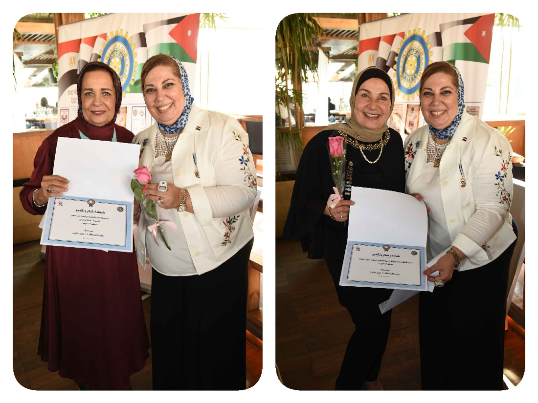 13-- Certificate of appreciation to Mrs. Hala Hagras The incoming president & Mrs. Enaya Shararah the extention chairman