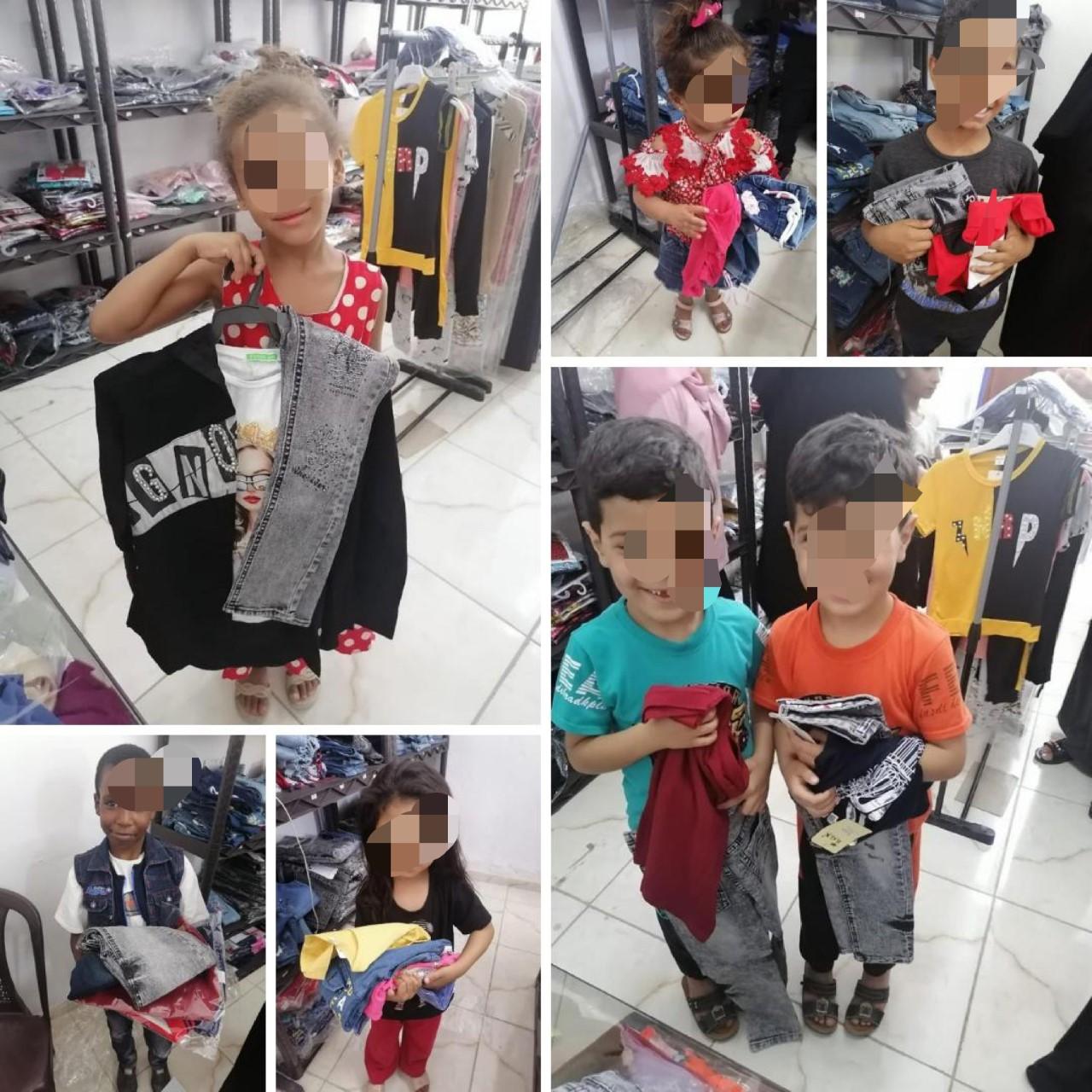 2-Eid Clothes for Children